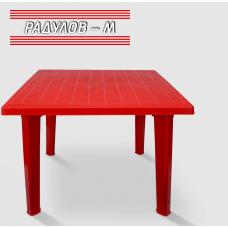 Пластмасова маса Sterk квадрат 90*90 см, червена / 0346-ч