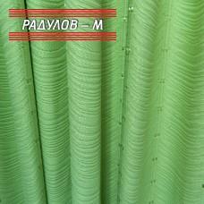Плътен плат за завеса в зелено /  181