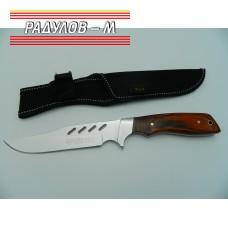 Нож ловджийски с калъф / 285