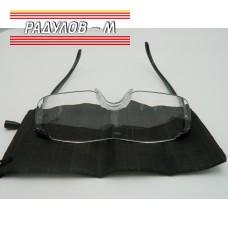 Лупа очила хоби / 3622