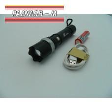 Акумулаторен фенер Т292 / 4018