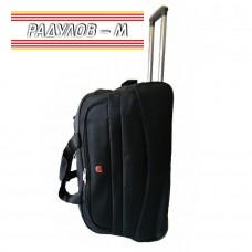 Пътна чанта с колела и дръжка 70 см / 4931-3