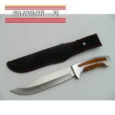 Нож ловджийски с калъф Т196 / 758