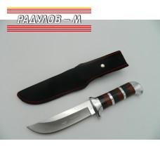 Нож ловджийски с калъф Т201 / 760