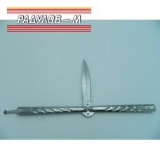 Сгъваем нож ПЕПЕРУДА Т203 / 761