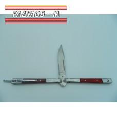 Сгъваем нож ПЕПЕРУДА дървен с калъф Т204 / 762
