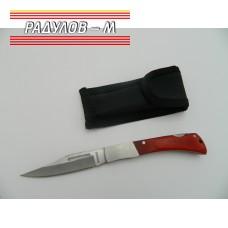 Сгъваем нож с калъф Т207 / 764