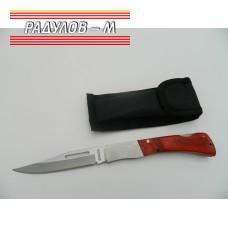 Сгъваем нож с калъф Т208 / 765