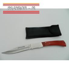 Сгъваем нож с калъф Т209 / 766