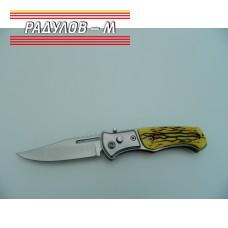 Сгъваем нож автоматичен Т212 / 767