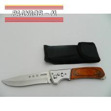 Сгъваем нож с дървена дръжка и калъф Т216 / 768