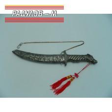 Нож сувенир КОН Т333 / 790
