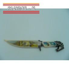 Нож сувенир БЯЛ МИКС Т337 / 824