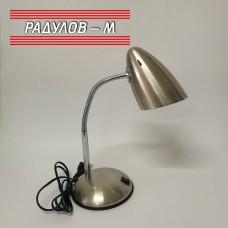 Настолна лампа инокс с подвижно рамо / 1515