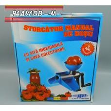 Машинка за мелене на домати и плодове / 30030