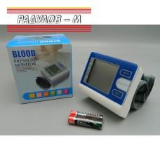 Апарат електронен за кръвно налягане / 56055