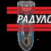 Акумулаторна машинка за бръснене с тример DSP 60014 / 3066
