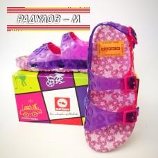 Детски противохлъзгащи сандали Gezer за момиче 30-35 номер / 641237