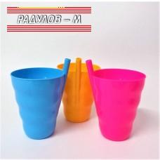 Комплект 3 чаши със сламка, различни цветове / 200002
