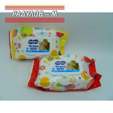 Мокри кърпички с капак 70бр / 200893