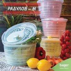 Купа за измиване и изсушаване на зеленчуци / 201111