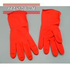 Домакински ръкавици размер S / 201118