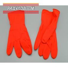 Домакински ръкавици размер L / 201120