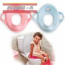 Детска анатомична поставка за тоалетна чиния с дръжки / 201149