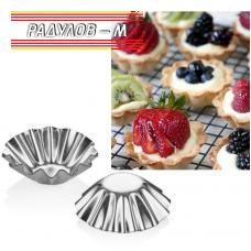 Метални кошнички за сладки, форми за тарталети малки, 6 броя / 201838