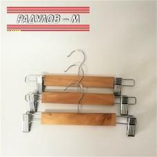 Дървена закачалка за поли и панталони с метални щипки - комплект 3 броя / 2356