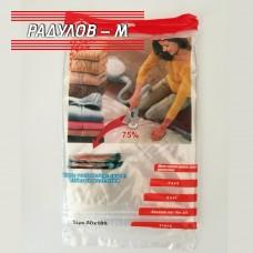 Вакуумна торба за дрехи 80х100 cm / 2907