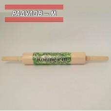 Дървена точилка, въртяща се, 43 см / 2983