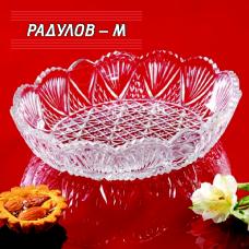 Купа за сервиране овал малка KAVEH Glass / 30182