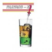 Комплект 6 броя чаши за вода и напитки Pasabahce Alanya / 801364