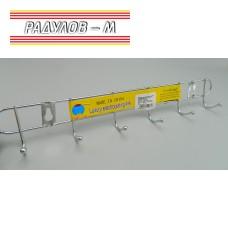 Закачалка метална за стена / 5278
