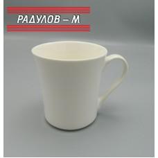 Чаша порцелан бяла / 6453