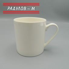 Чаша порцелан бяла / 6454