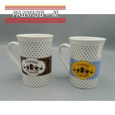 Чаша порцелан кафе / 6456