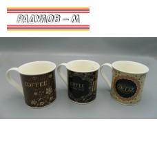 Чаша порцелан кафе / 6457