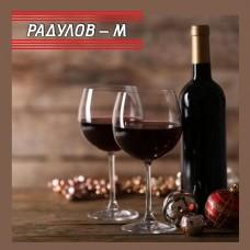 Комплект две чаши за вино Pasabahce Енотека 750 ml / 800241