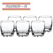 Чаши за алкохол Pasabahce Sylvana 75 ml - 6 броя / 80032