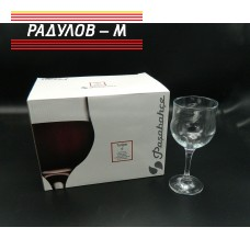 Комплект шест чаши за червено вино / 800443