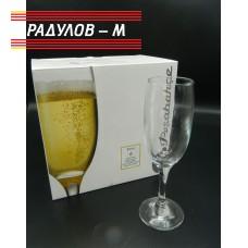 Комплект шест чаши за шампанско 200мл / 800490