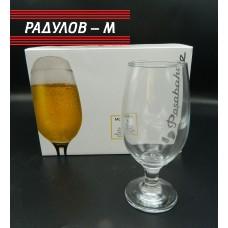 Комплект шест чаши за бира 330мл / 800492