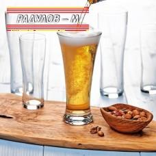 Комплект три чаши за бира Pasabahce 360мл / 800754