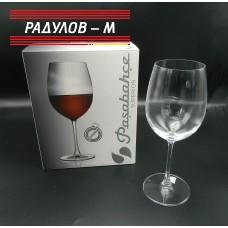 Комплект две чаши за червено вино 590мл / 800948
