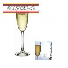 Комплект три чаши шампанско 210мл / 801188