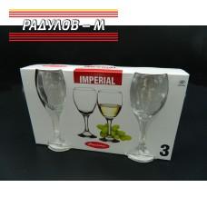 Комплект три чаши бяло вино 200мл / 801253