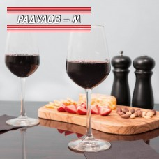 Комплект 6 чаши за вино Pasabahce Allegra 490 ml / 801641