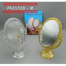Козметично огледало двустранно / 9263